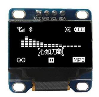 Smart Power Switch for Arduino - Rmigo